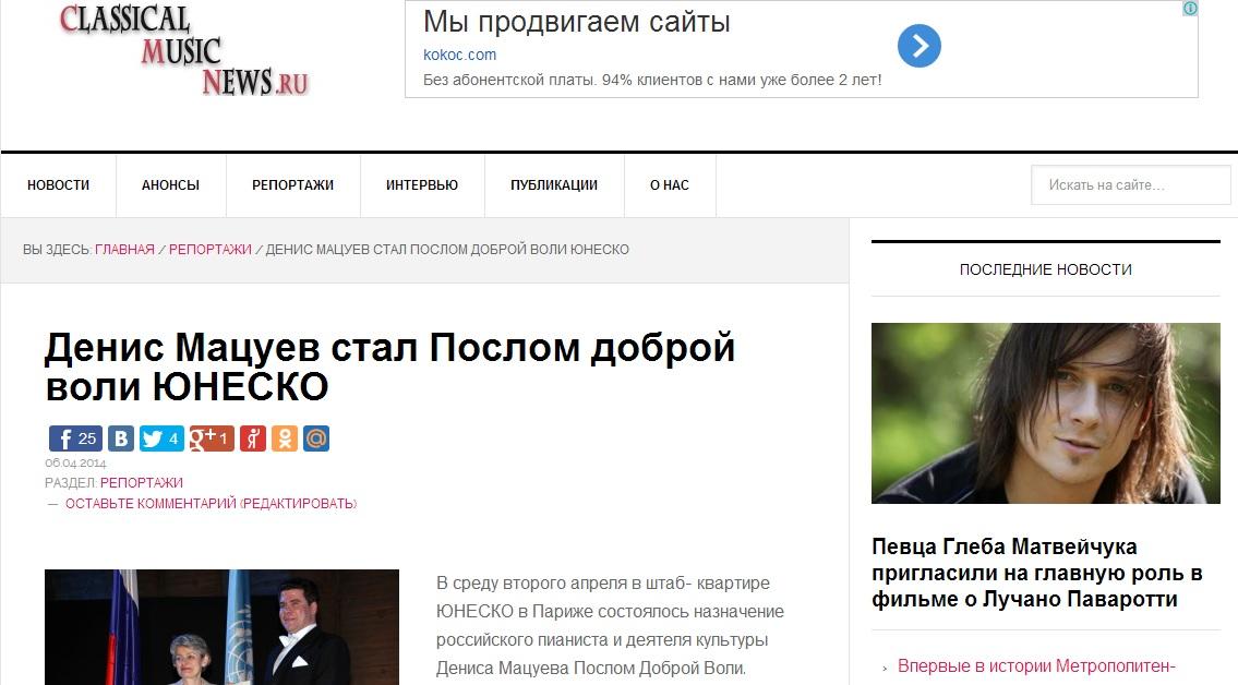Сайты знакомства германия minibb post юлия орлова вконтакте