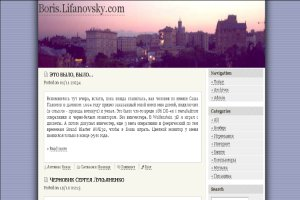 Тема Lifanovsky для Nucleus