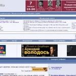 Реклама в community - или community в рекламе