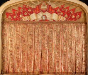 Макет занавеса Большого театра. Ф. Ф. Федоровский. Установлен в 1955 году.