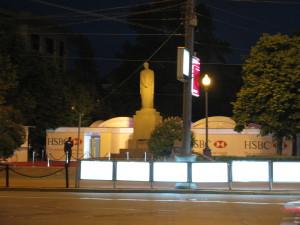Никитские ворота вечером 10 июня 2009
