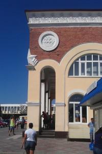 Вокзал в Евпатории