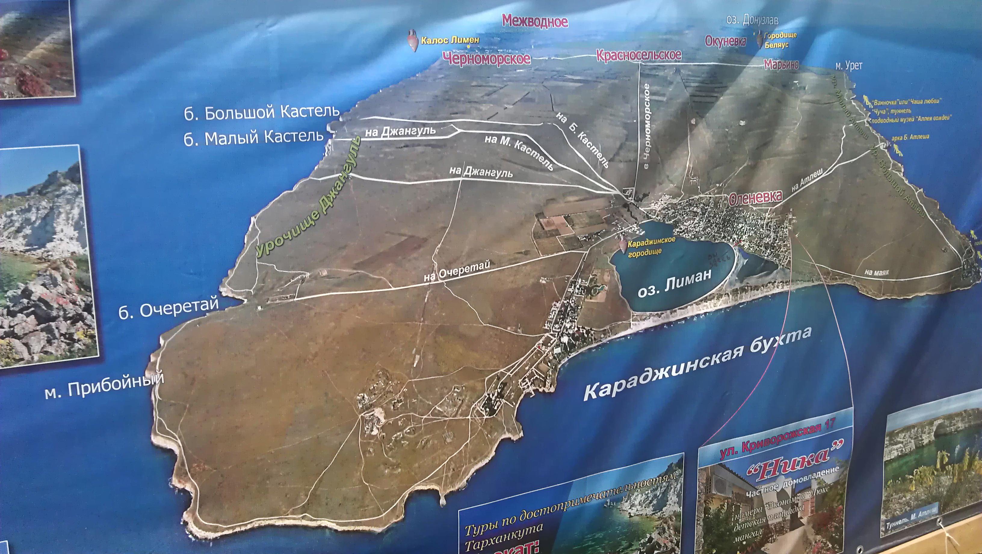 Карта окрестностей села Оленевка (Крым)