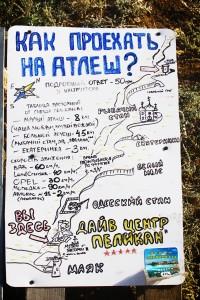 Руководство для начинающих тарханкутских туристов