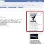 Филармония рекламируется на Facebook?