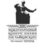 Тойота под Чайковским