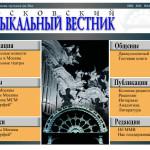 Создание сайта: в 1997 и в 2013